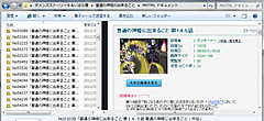 Baidu_ime_2012816_141411