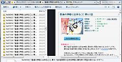 Baidu_ime_2012816_14190