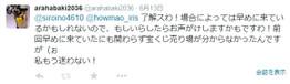 Baidu_ime_2015628_211046_2